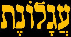 עגלונת